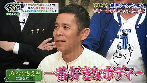 f:id:yuhei2261:20170101113452j:plain