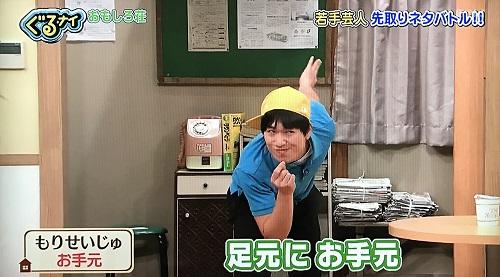 f:id:yuhei2261:20170101115416j:plain