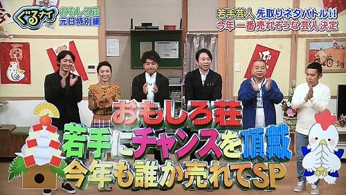https://cdn-ak.f.st-hatena.com/images/fotolife/y/yuhei2261/20170101/20170101132936.jpg