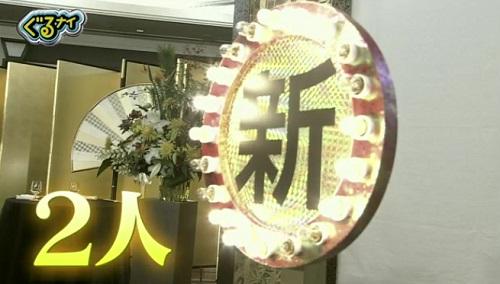 f:id:yuhei2261:20170101143934j:plain