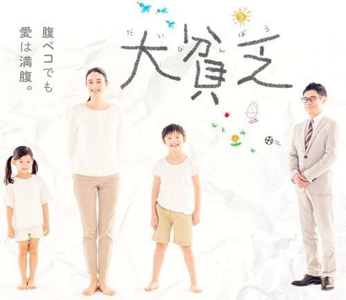 f:id:yuhei2261:20170101163110j:plain