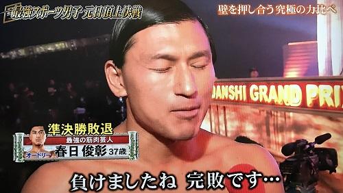 f:id:yuhei2261:20170101191944j:plain
