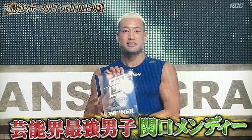 f:id:yuhei2261:20170101192525j:plain