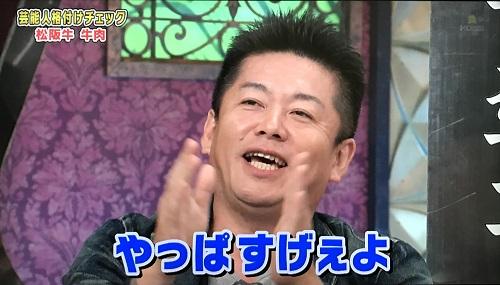 f:id:yuhei2261:20170101212714j:plain