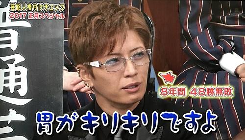 f:id:yuhei2261:20170101212908j:plain