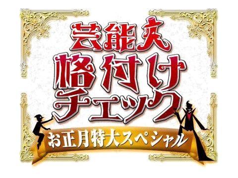 f:id:yuhei2261:20170101214329j:plain
