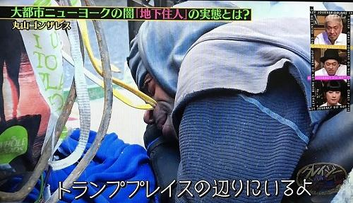 f:id:yuhei2261:20170102015123j:plain