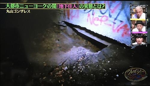 f:id:yuhei2261:20170102015301j:plain