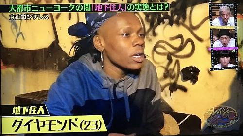 f:id:yuhei2261:20170102015602j:plain