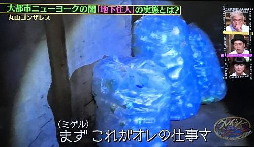 f:id:yuhei2261:20170102020000j:plain
