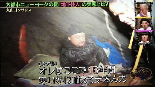 f:id:yuhei2261:20170102020045j:plain