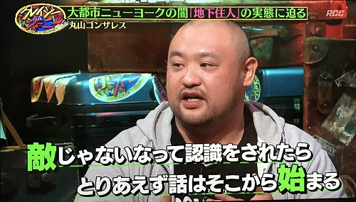 f:id:yuhei2261:20170102020653j:plain