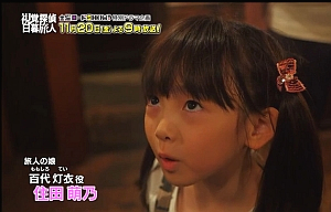 f:id:yuhei2261:20170102174113j:plain