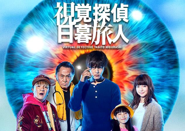 https://cdn-ak.f.st-hatena.com/images/fotolife/y/yuhei2261/20170102/20170102174219.jpg