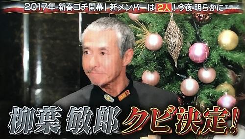 f:id:yuhei2261:20170102183425j:plain