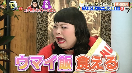 f:id:yuhei2261:20170102210850j:plain