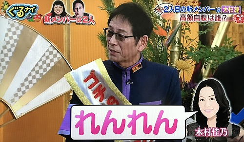 f:id:yuhei2261:20170102224529j:plain