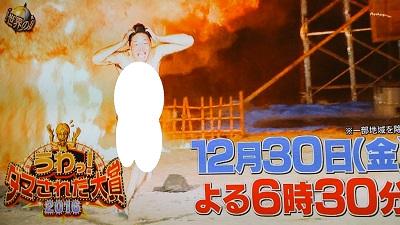 f:id:yuhei2261:20170103135519j:plain