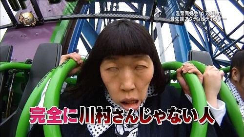 f:id:yuhei2261:20170103141754j:plain