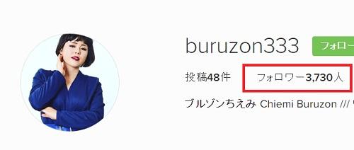 f:id:yuhei2261:20170103145122j:plain