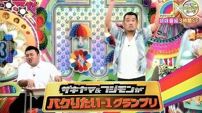 f:id:yuhei2261:20170103173120j:plain