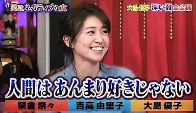f:id:yuhei2261:20170103194042j:plain
