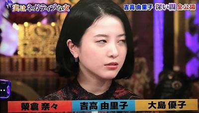 f:id:yuhei2261:20170103194450j:plain