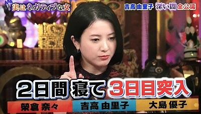 f:id:yuhei2261:20170103194542j:plain