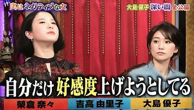 f:id:yuhei2261:20170103195115j:plain