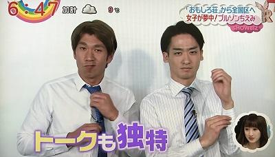 f:id:yuhei2261:20170105074844j:plain