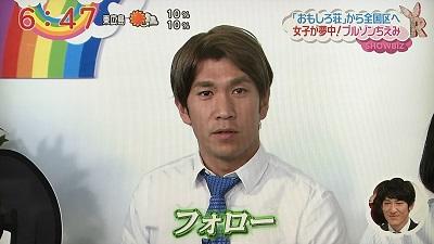 f:id:yuhei2261:20170105082552j:plain