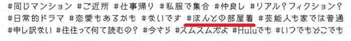 f:id:yuhei2261:20170105121247j:plain