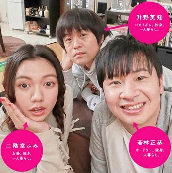 f:id:yuhei2261:20170105123253j:plain