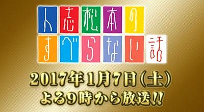 f:id:yuhei2261:20170105194004j:plain
