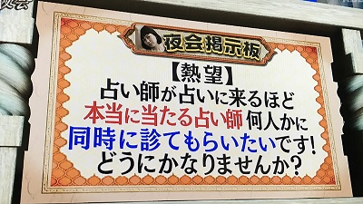 f:id:yuhei2261:20170105222213j:plain
