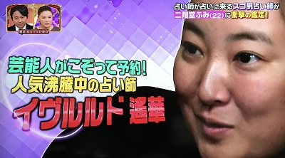 f:id:yuhei2261:20170105223350j:plain