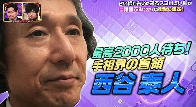 f:id:yuhei2261:20170105223657j:plain