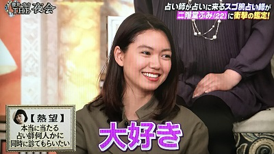 f:id:yuhei2261:20170105223929j:plain