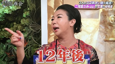 f:id:yuhei2261:20170105230312j:plain