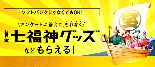 f:id:yuhei2261:20170107135654j:plain