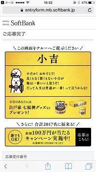 f:id:yuhei2261:20170107140803p:plain