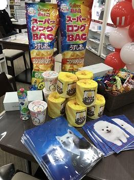 f:id:yuhei2261:20170107141320j:plain