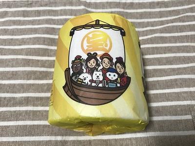 f:id:yuhei2261:20170107141516j:plain