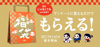 f:id:yuhei2261:20170107142043j:plain