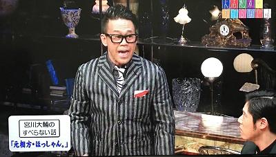 f:id:yuhei2261:20170108012954j:plain