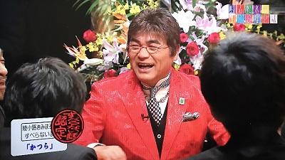f:id:yuhei2261:20170108013111j:plain