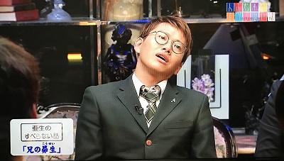 f:id:yuhei2261:20170108013349j:plain