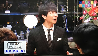 f:id:yuhei2261:20170108013509j:plain