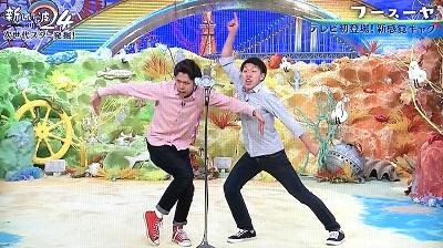 https://cdn-ak.f.st-hatena.com/images/fotolife/y/yuhei2261/20170109/20170109142522.jpg
