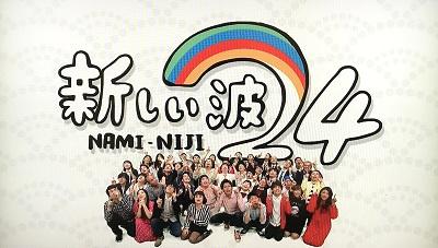 https://cdn-ak.f.st-hatena.com/images/fotolife/y/yuhei2261/20170109/20170109144520.jpg